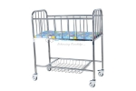 Infant Bed Child Cot S.S Adjustable Height
