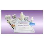 Properties of Antacids Consumer Chemistry Kit